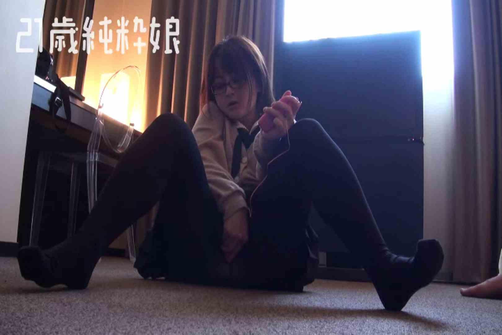 Gカップ21歳純粋嬢第2弾Vol.3 性欲 盗撮動画紹介 71pic 8