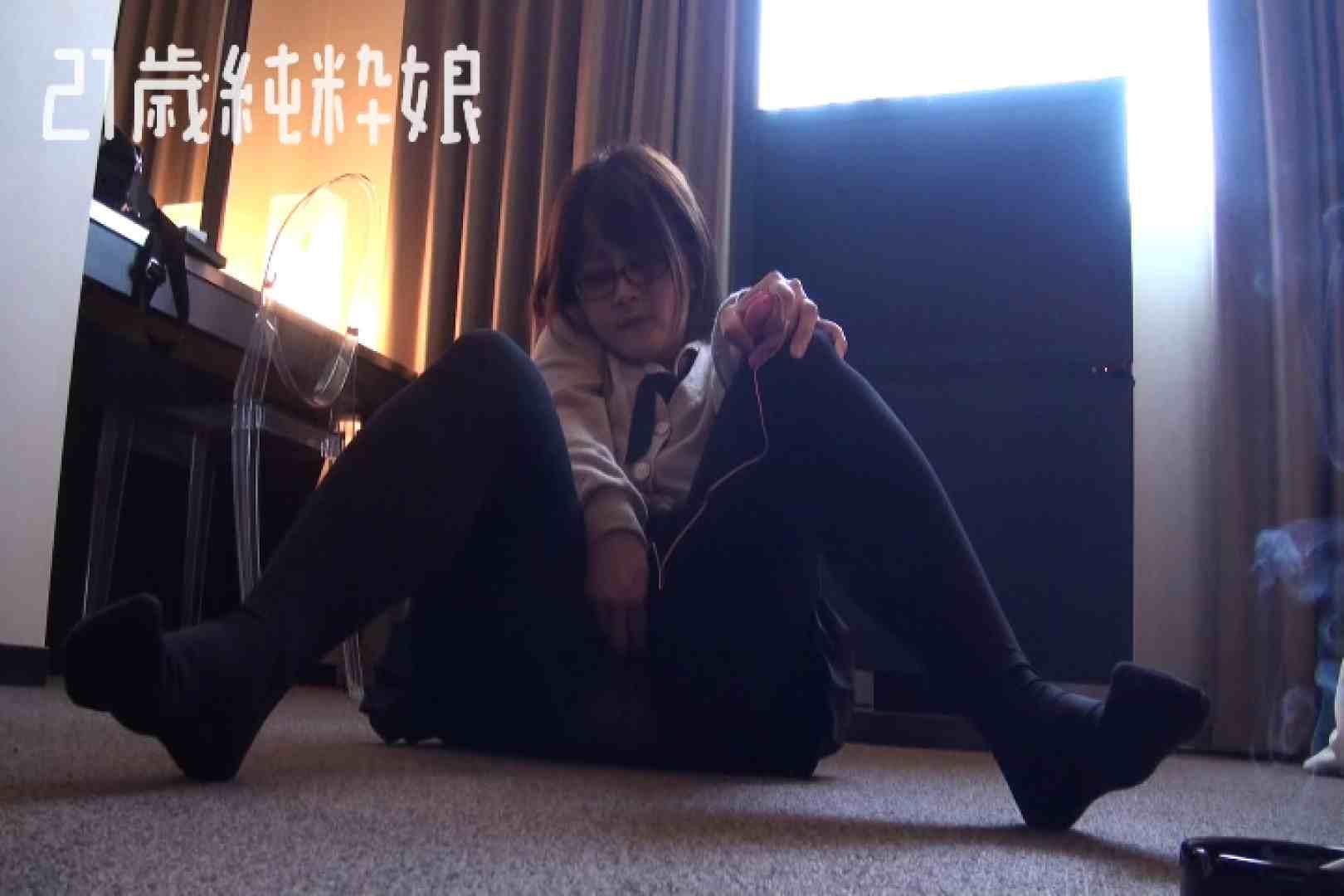Gカップ21歳純粋嬢第2弾Vol.3 性欲 盗撮動画紹介 71pic 11