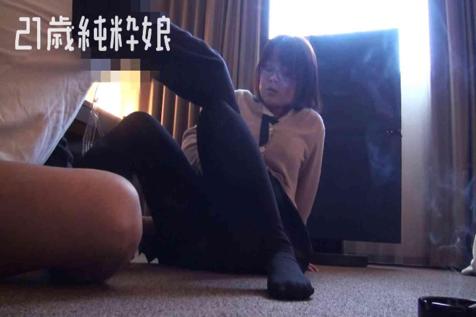 Gカップ21歳純粋嬢第2弾Vol.3 性欲 盗撮動画紹介 71pic 14
