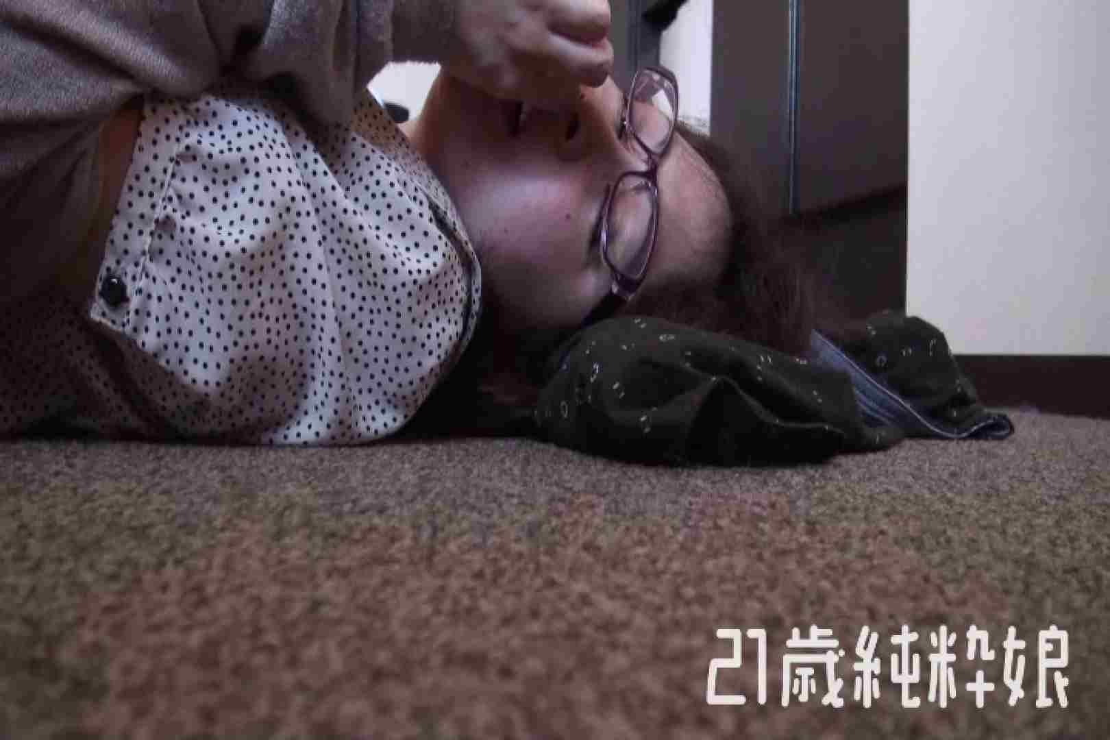 Gカップ21歳純粋嬢第2弾Vol.3 性欲 盗撮動画紹介 71pic 56