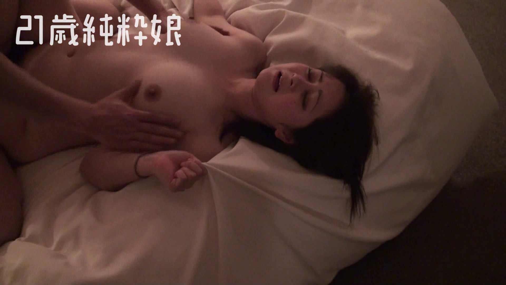 Gカップ21歳純粋嬢第2弾Vol.4 学校 アダルト動画キャプチャ 73pic 62
