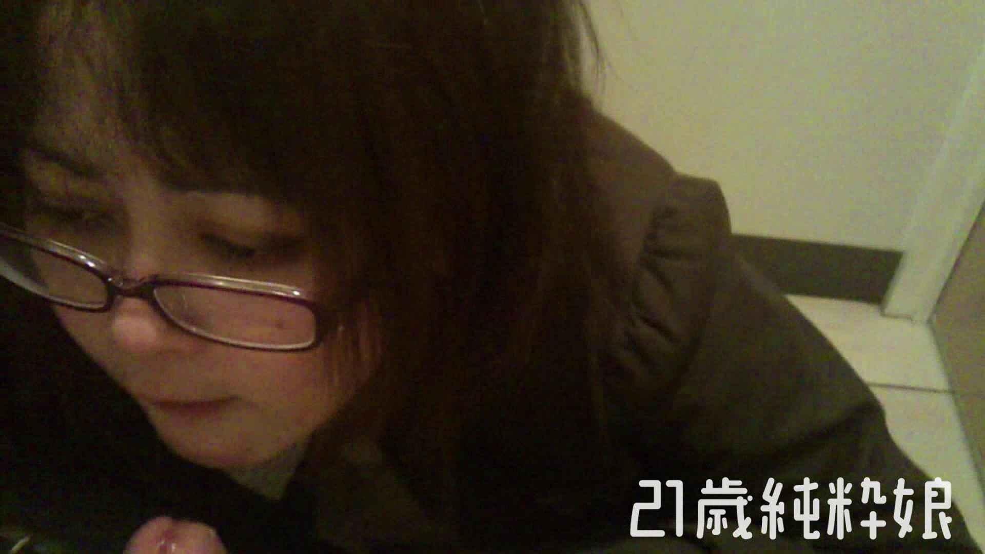 エッチ 熟女|Gカップ21歳純粋嬢第2弾Vol.5|大奥