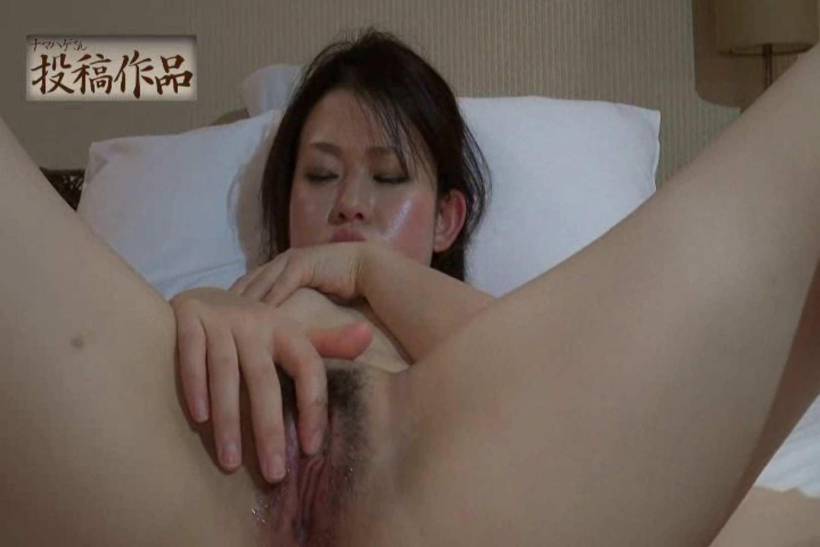 ナマハゲさんのまんこコレクション第二章 Miki02 美しいOLの裸体  97pic 24