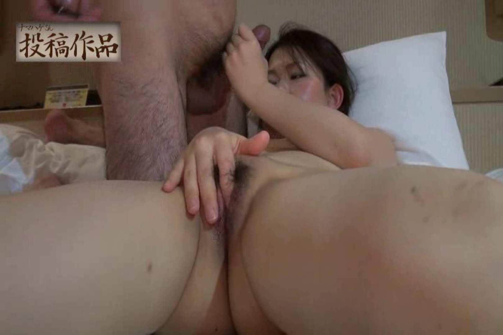 ナマハゲさんのまんこコレクション第二章 Miki02 美しいOLの裸体  97pic 42
