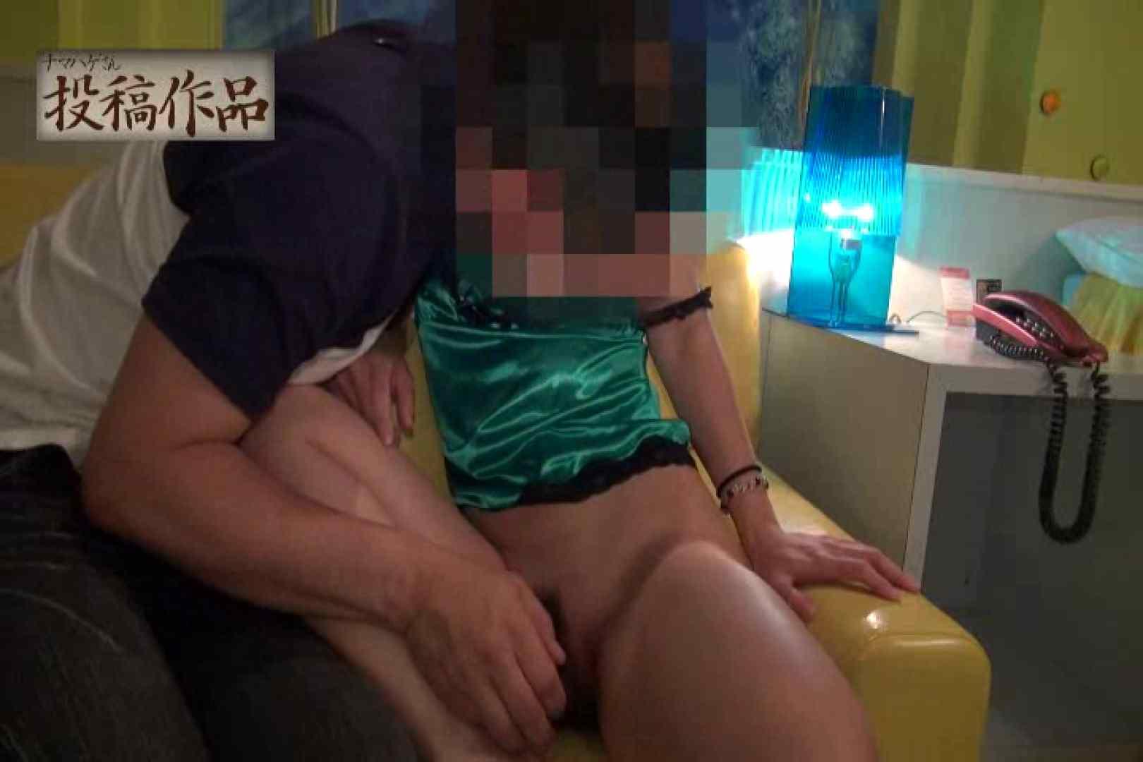 ナマハゲさんのまんこコレクション第二章 maria フェラ セックス無修正動画無料 86pic 42