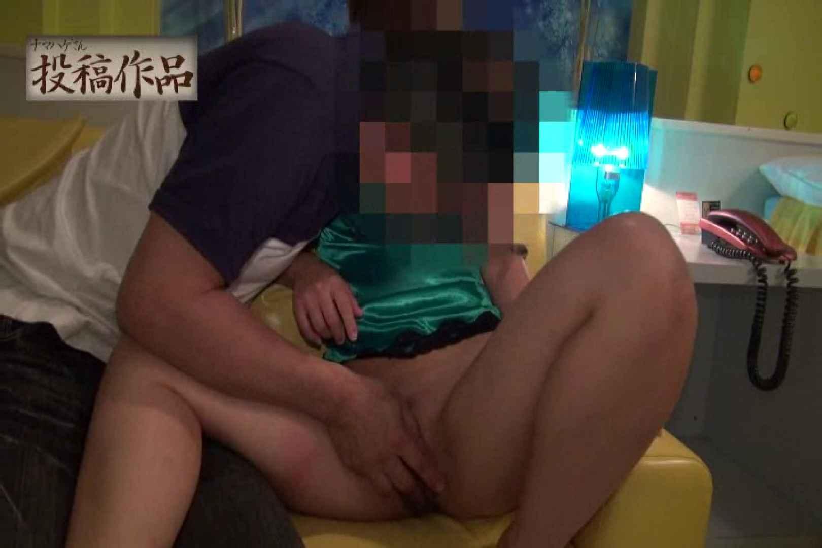 ナマハゲさんのまんこコレクション第二章 maria 人妻丸裸 オメコ動画キャプチャ 86pic 43