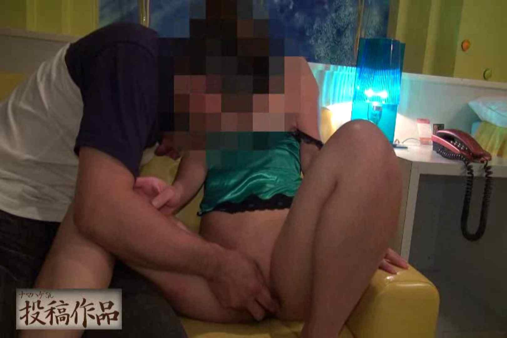 ナマハゲさんのまんこコレクション第二章 maria フェラ セックス無修正動画無料 86pic 46