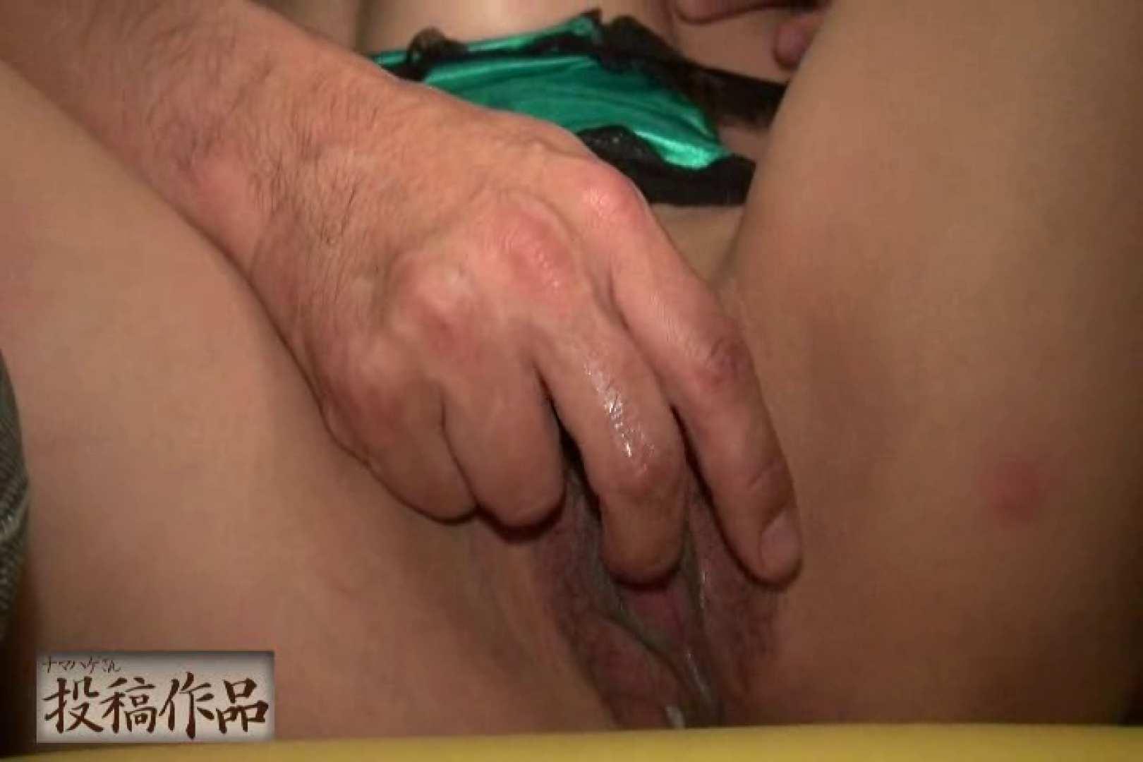 ナマハゲさんのまんこコレクション第二章 maria 人妻丸裸 オメコ動画キャプチャ 86pic 51