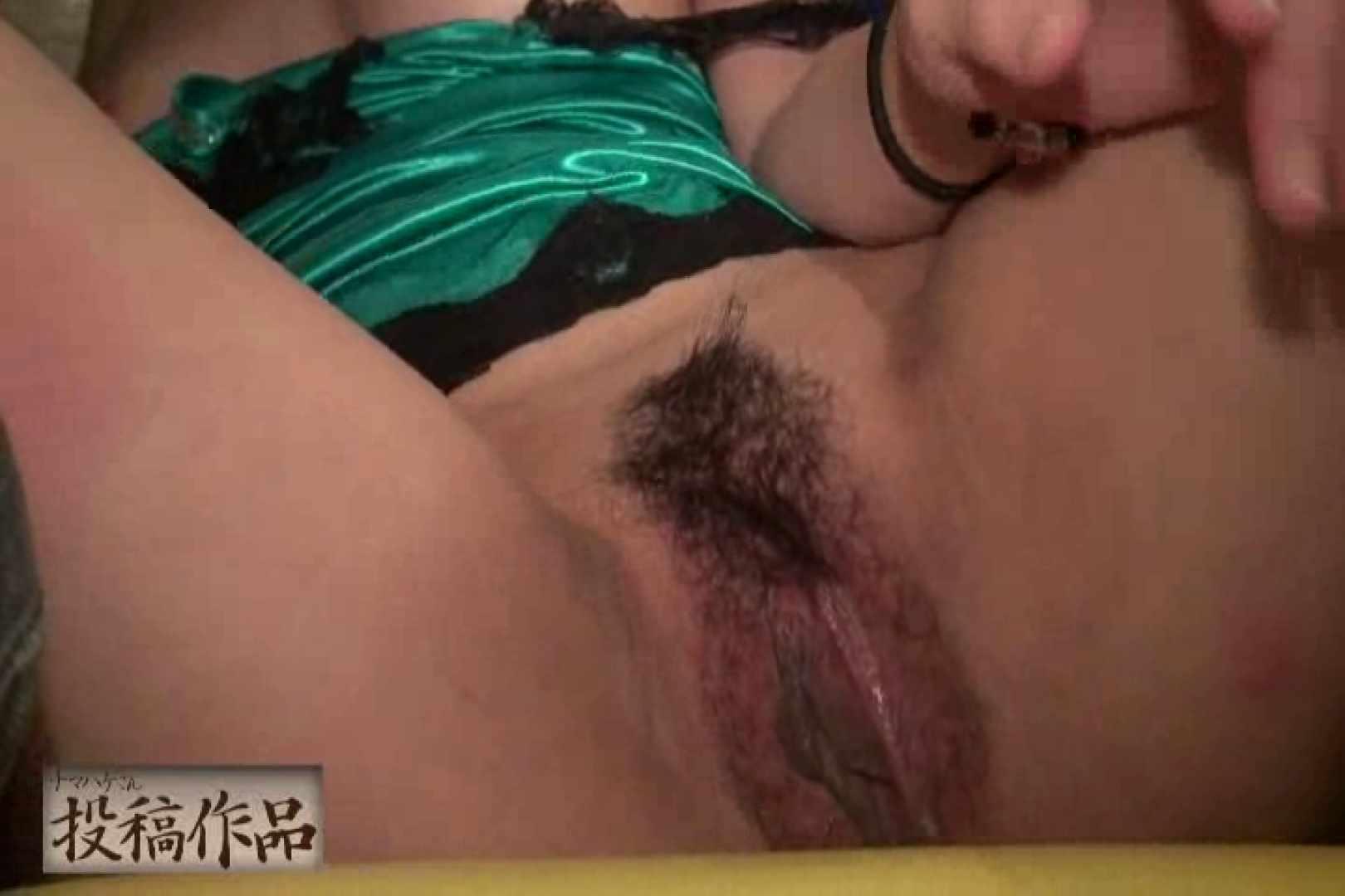 ナマハゲさんのまんこコレクション第二章 maria 美しいOLの裸体 | SEX映像  86pic 65