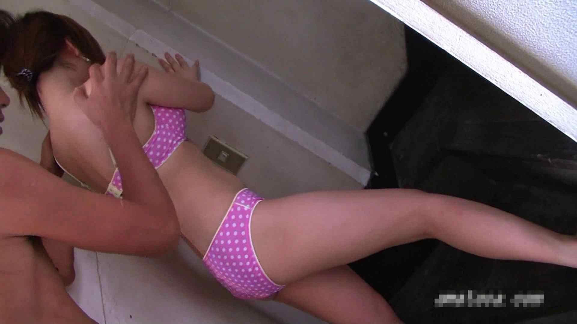 投稿素人ゆい19歳vol.5 美しいOLの裸体 オメコ動画キャプチャ 71pic 8