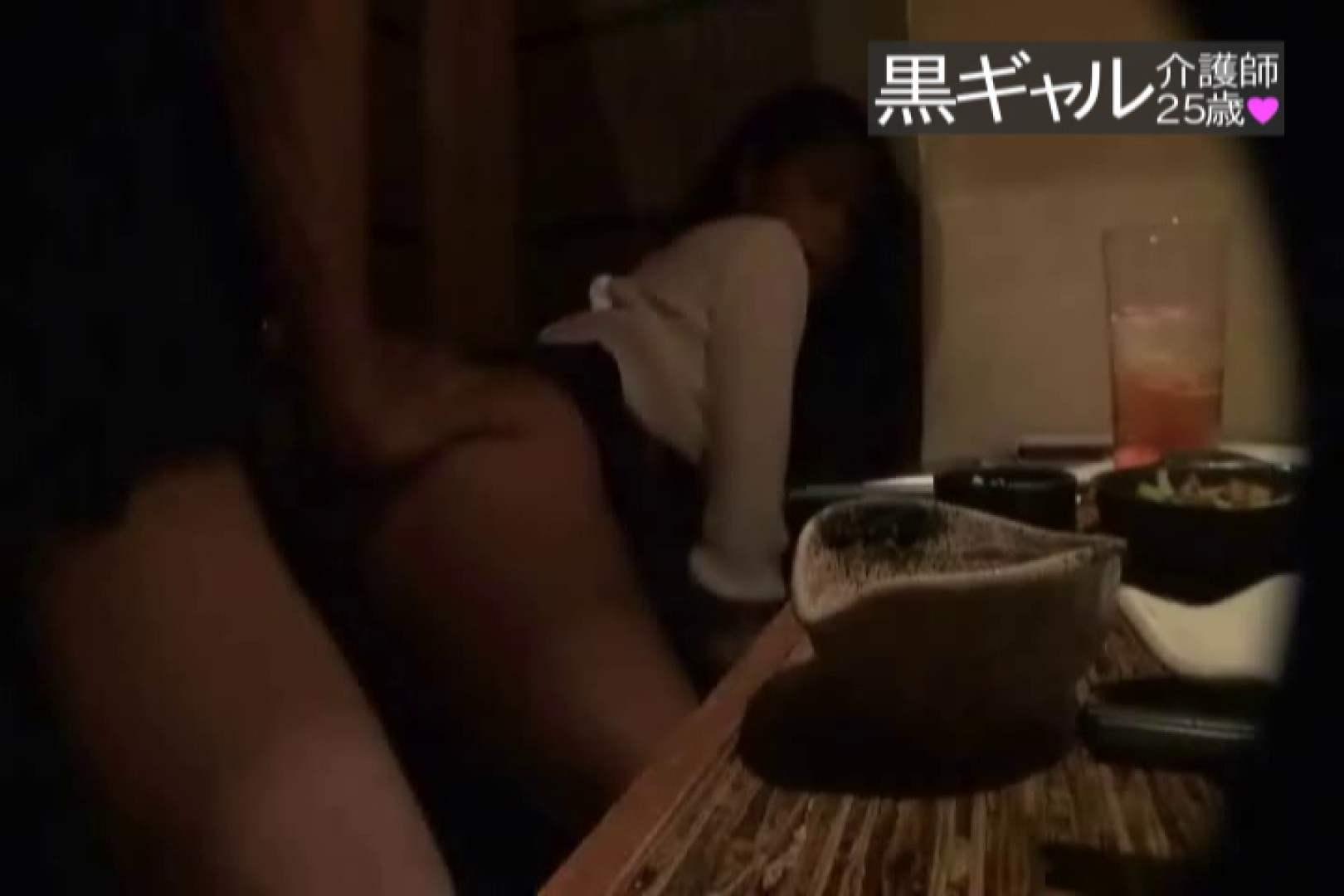 独占入手 従順M黒ギャル介護師25歳vol.3 卑猥   美しいOLの裸体  89pic 85