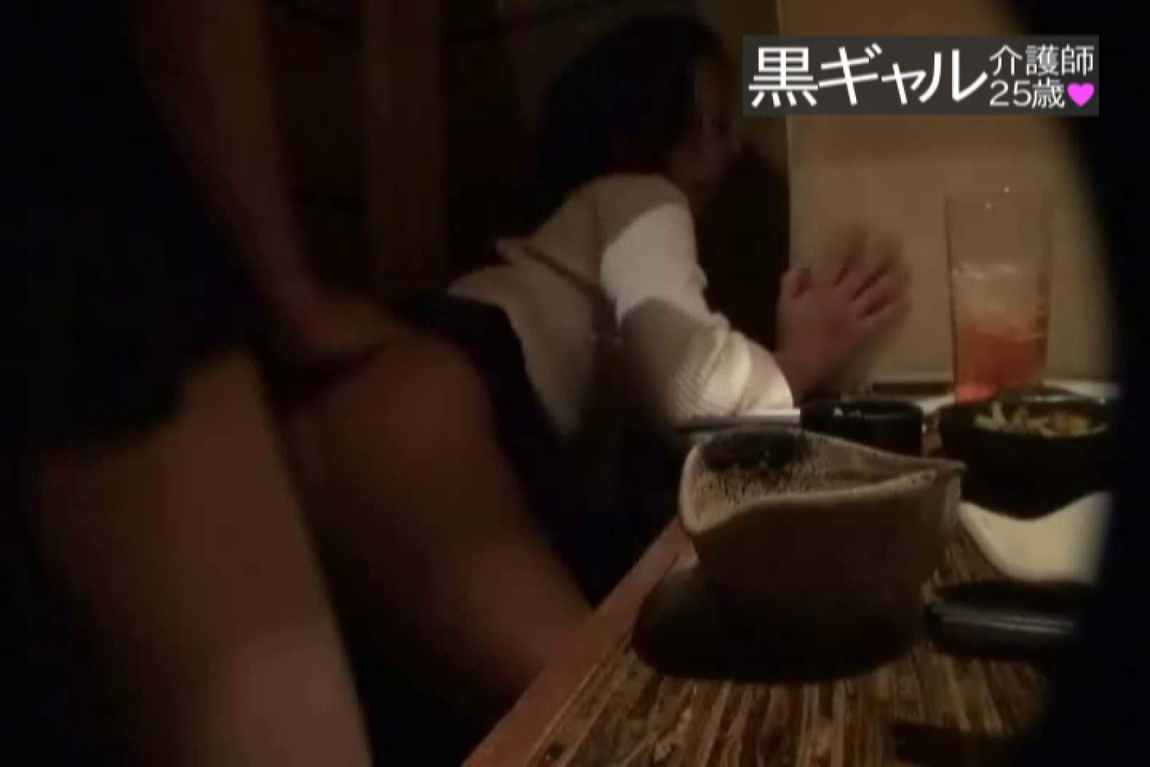 独占入手 従順M黒ギャル介護師25歳vol.3 車 濡れ場動画紹介 89pic 87
