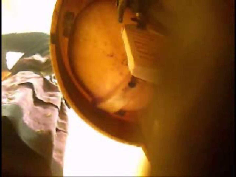 お化粧室物語 Vol.16 美しいOLの裸体 | 熟女丸裸  77pic 73