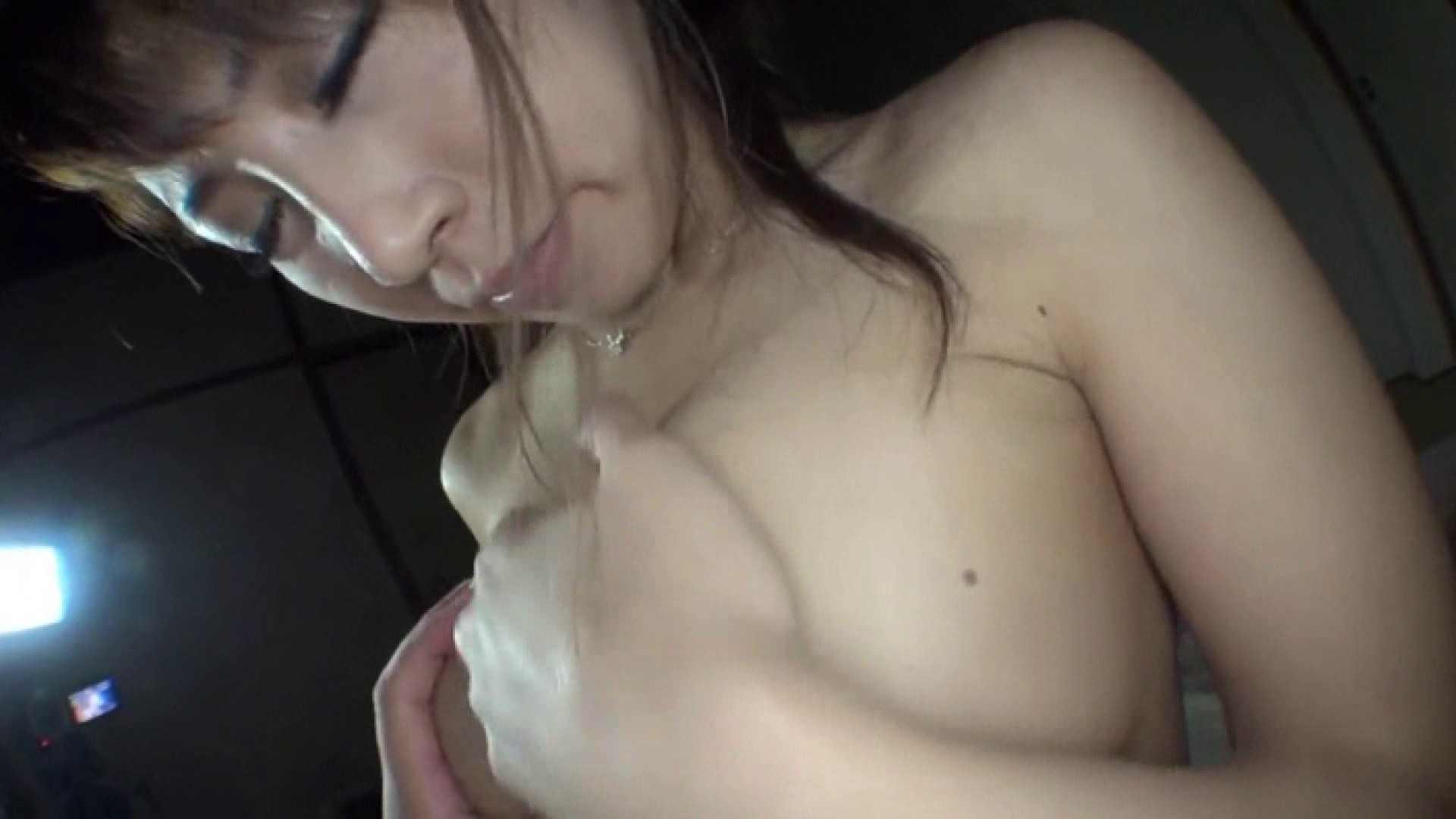 おしえてギャル子のH塾 Vol.04 前編 車 アダルト動画キャプチャ 93pic 55