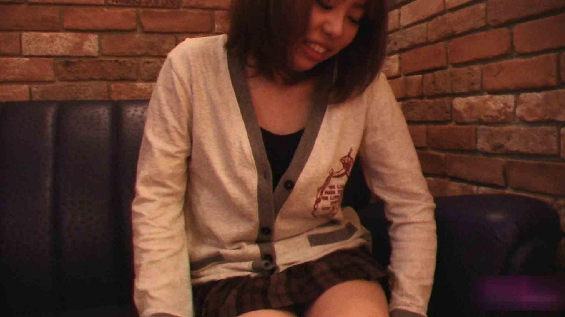 おしえてギャル子のH塾 Vol.13 前編 現役ギャル | 美しいOLの裸体  73pic 11