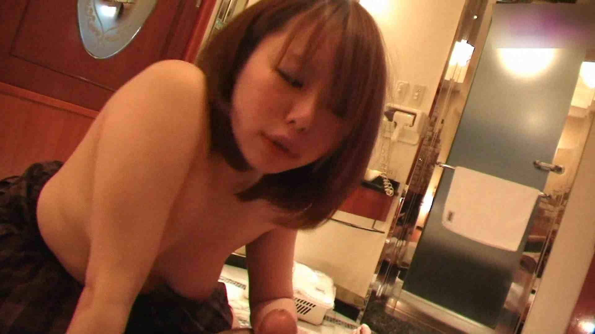おしえてギャル子のH塾 Vol.13 前編 現役ギャル | 美しいOLの裸体  73pic 71