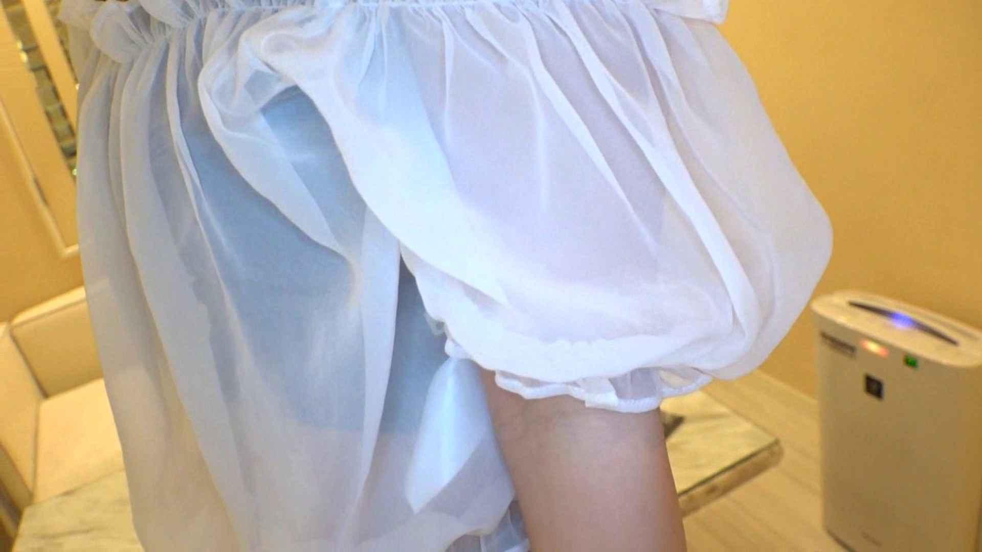 素人S級美女特選!小悪魔ギャル噂のビッチガールVol.33 前編 素人丸裸 オマンコ動画キャプチャ 104pic 15