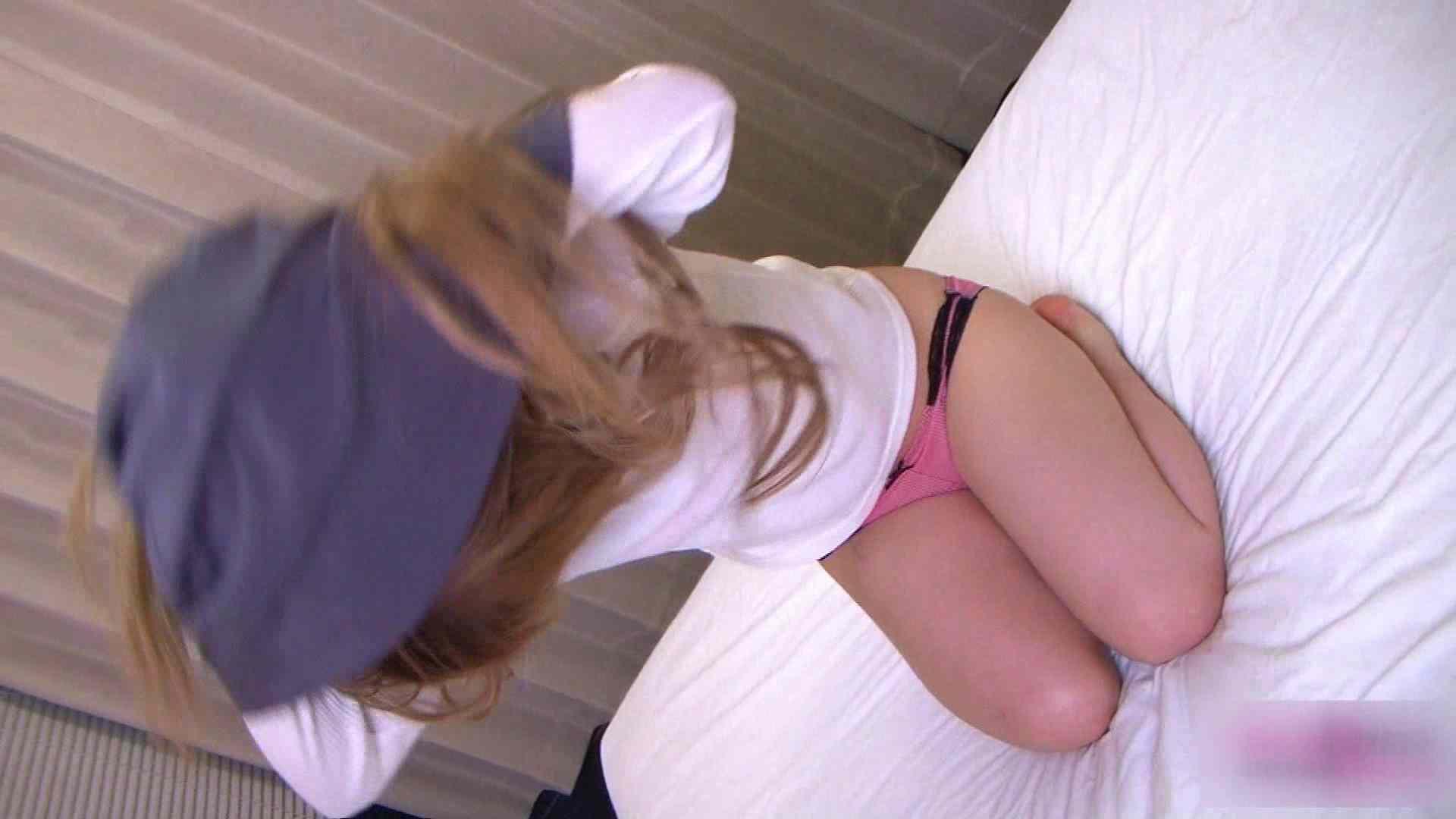 ギャルにしたいエロい事 Vol.09 前編 美しいOLの裸体 | 現役ギャル  76pic 25