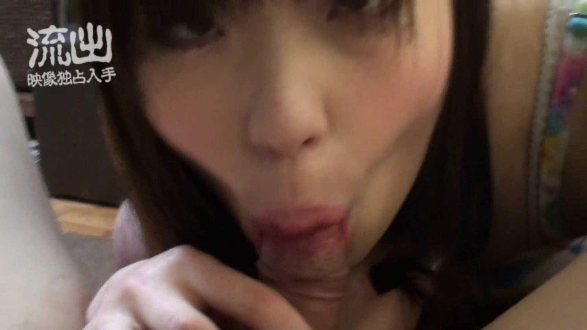 素人流出動画 都内在住マモルくんのファイルvol.2 フェラ | 美しいOLの裸体  74pic 13