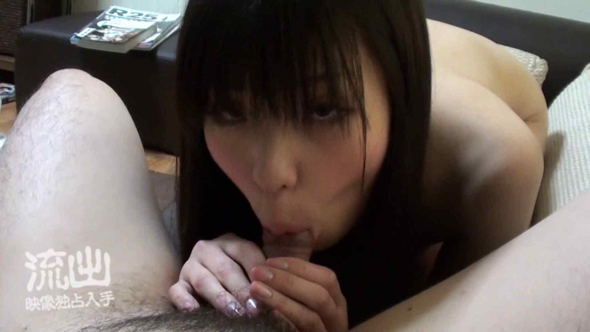 素人流出動画 都内在住マモルくんのファイルvol.2 素人丸裸 おまんこ動画流出 74pic 65
