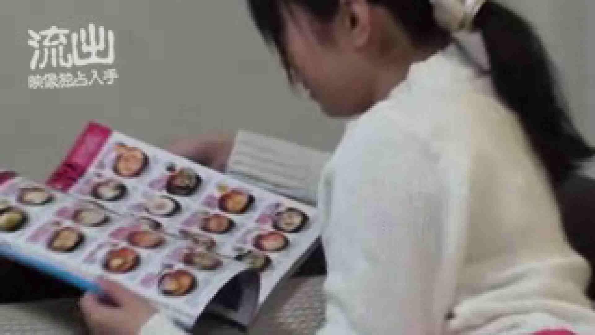 素人流出動画 都内在住マモルくんのファイルvol.6 オナニー | シャワー  72pic 9