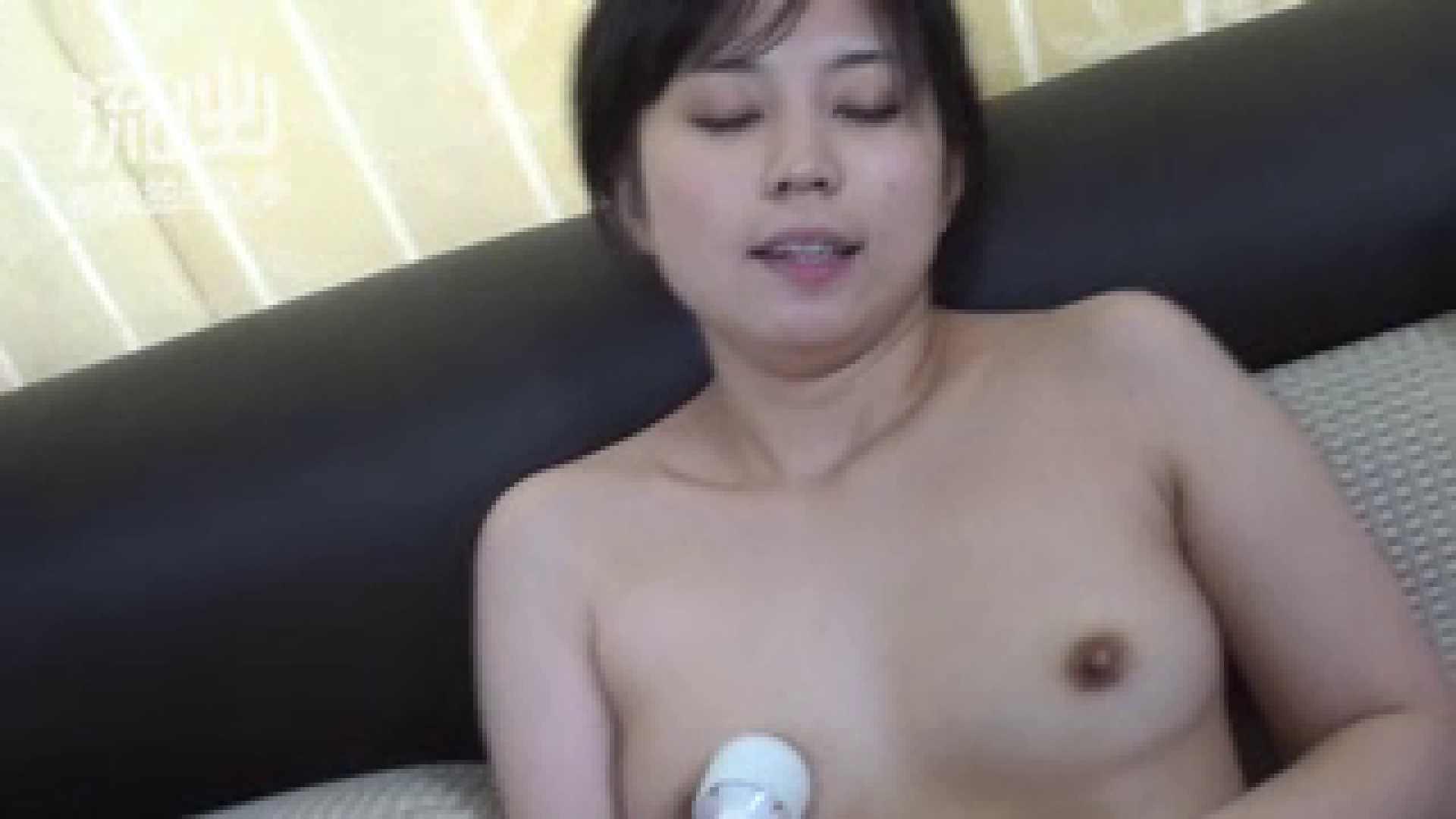 素人流出動画 都内在住マモルくんのファイルvol.6 オナニー | シャワー  72pic 65