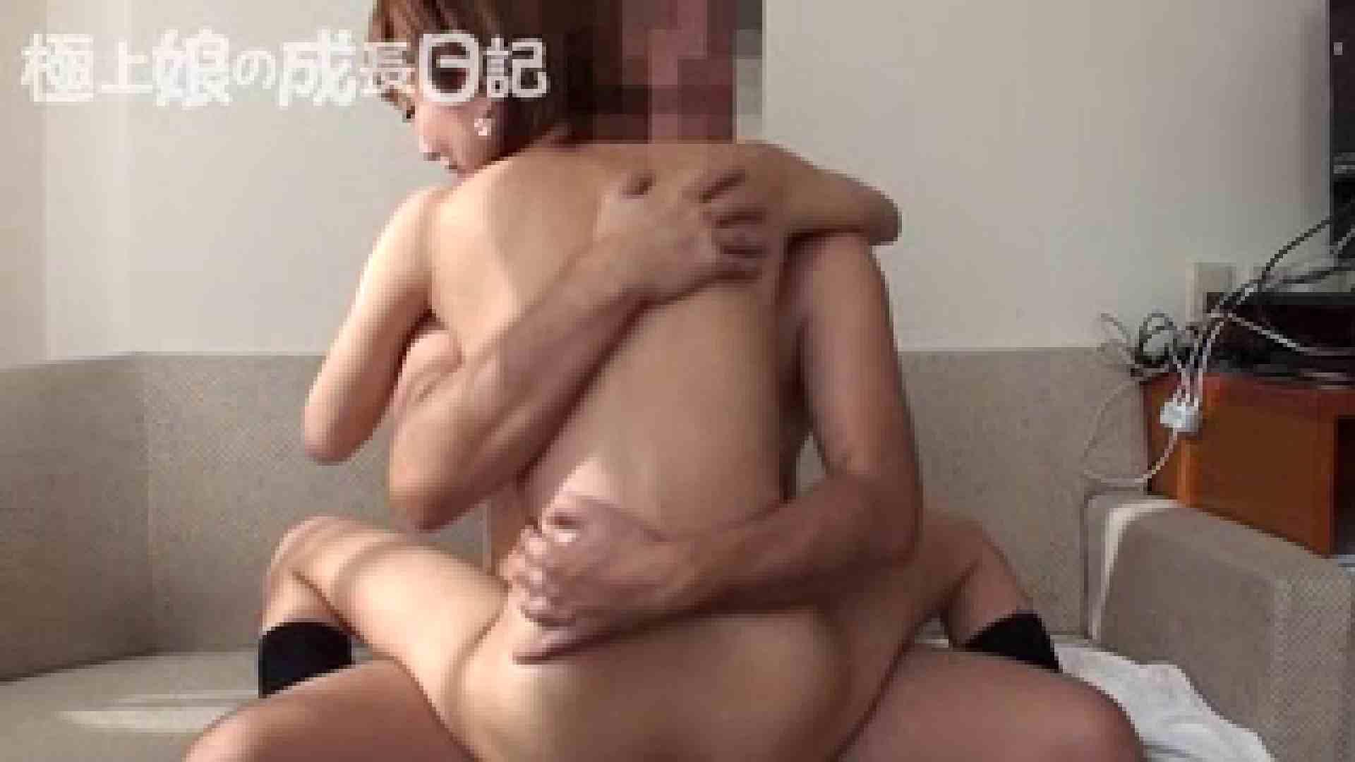 極上素人嬢の成長日記 2日目後編 素人丸裸 | 0  91pic 27