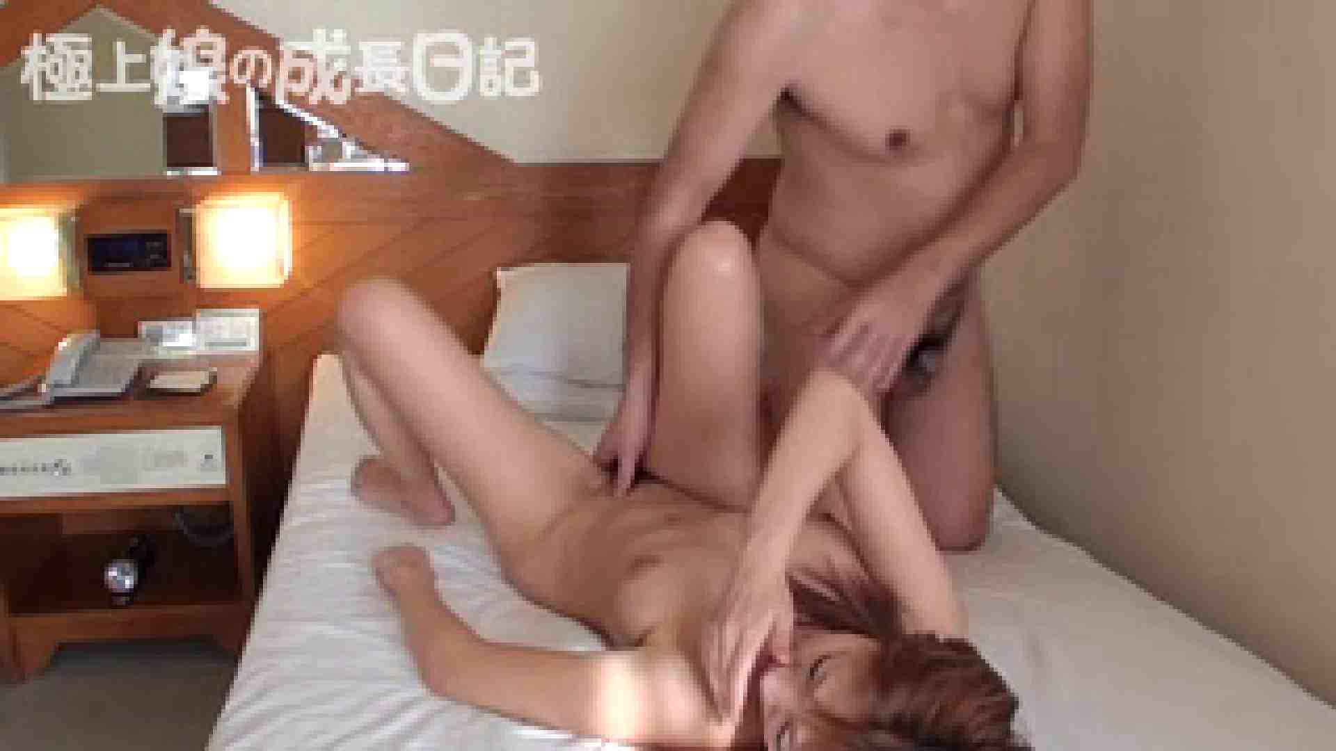 極上素人嬢の成長日記 2日目後編 素人丸裸  91pic 54
