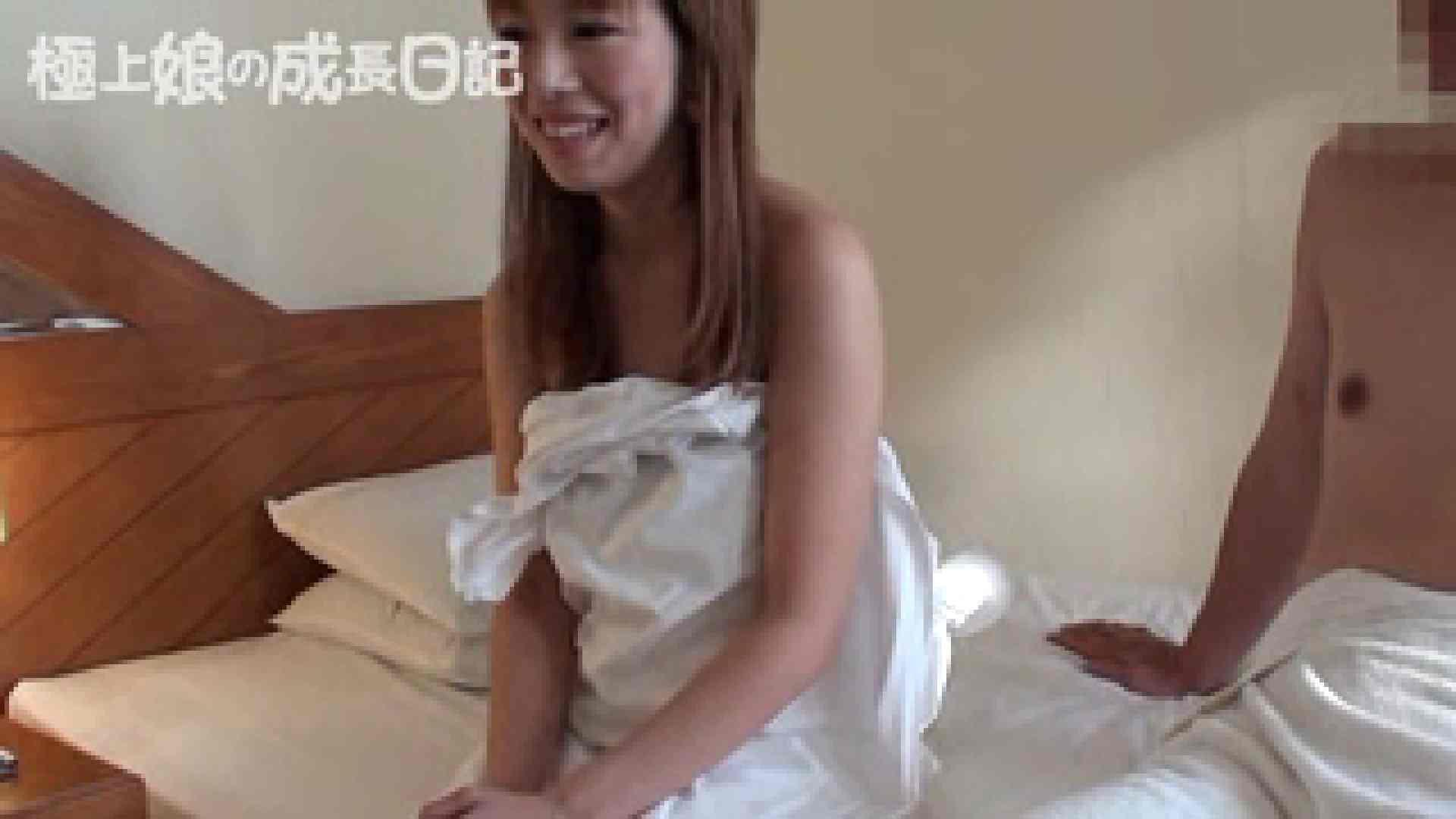 極上素人嬢の成長日記 3日目 素人丸裸   友人  87pic 17