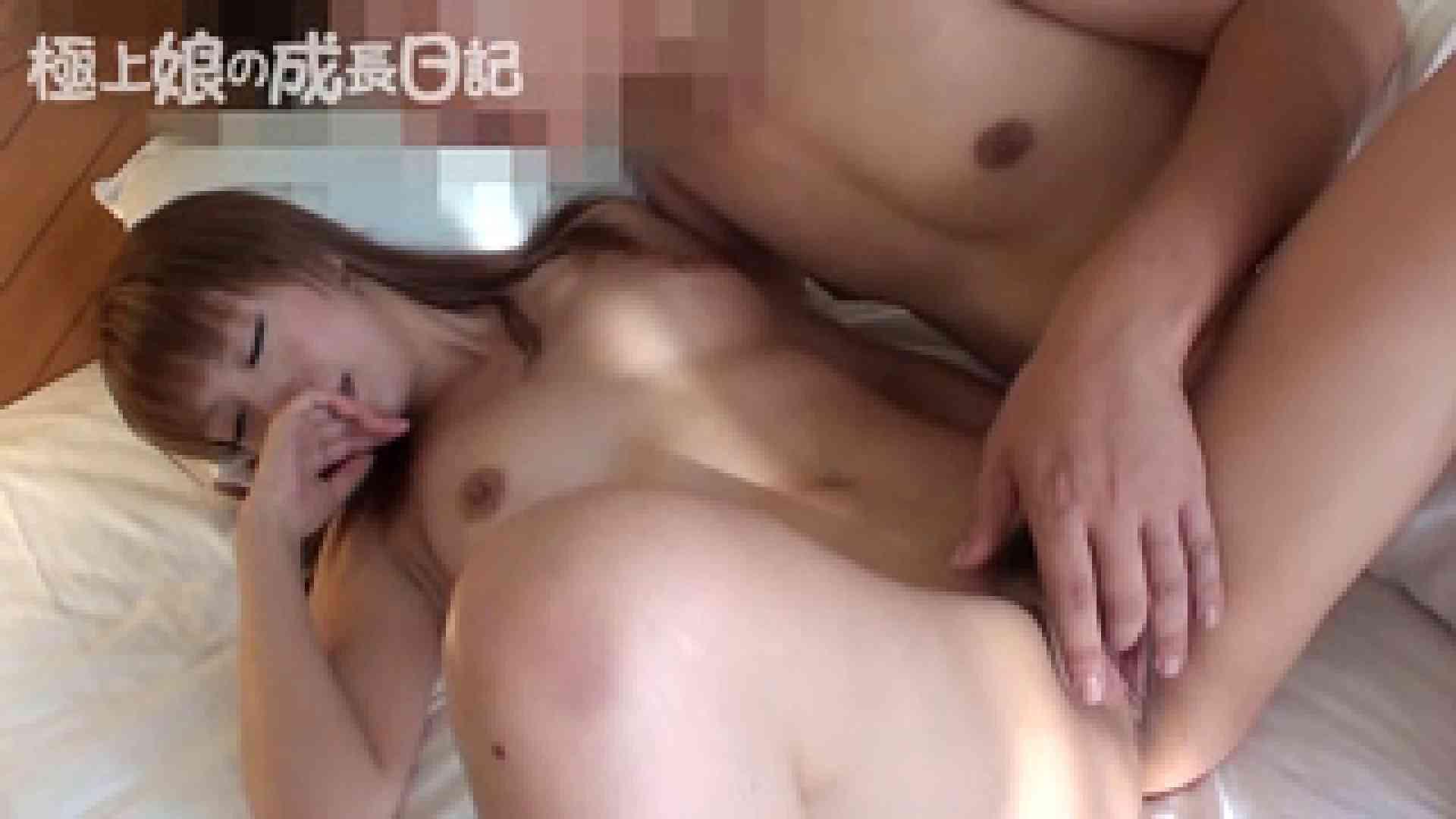 極上素人嬢の成長日記 3日目 素人丸裸   友人  87pic 35