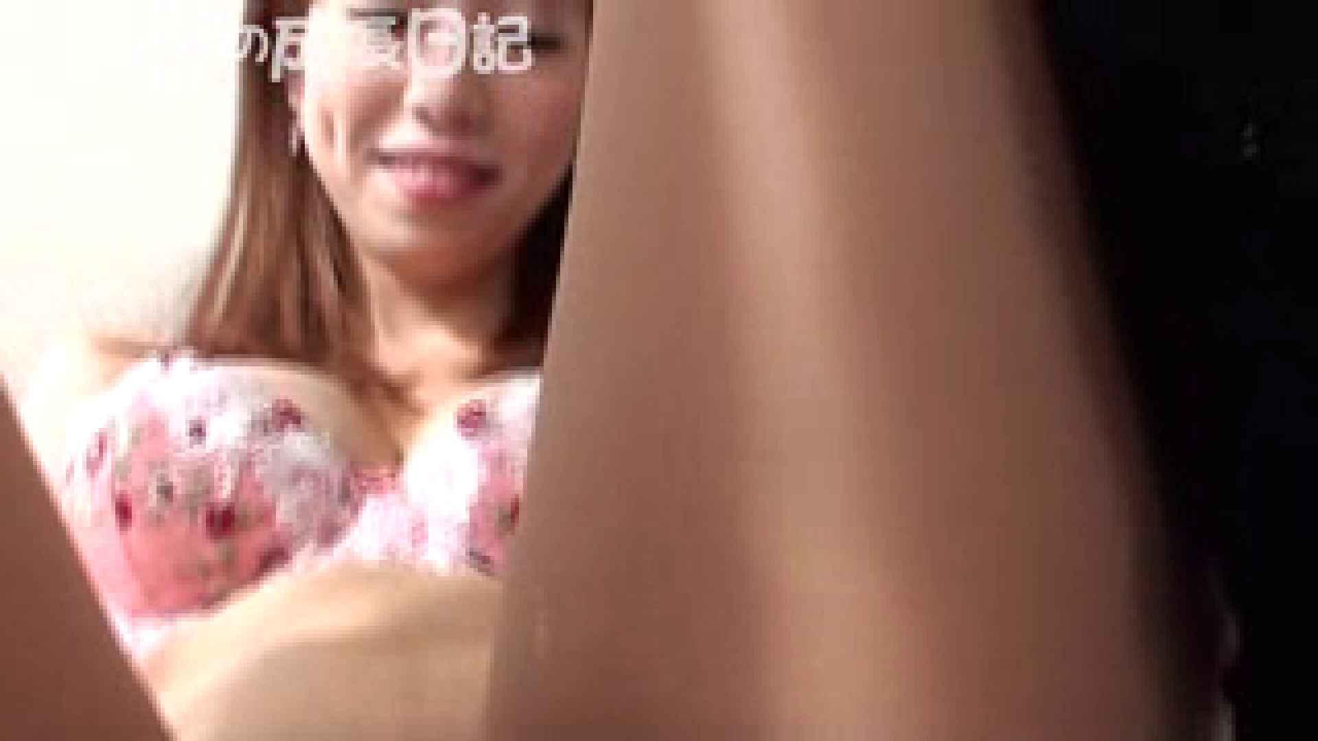 極上素人嬢の成長日記 2日目 素人丸裸 AV無料動画キャプチャ 96pic 42