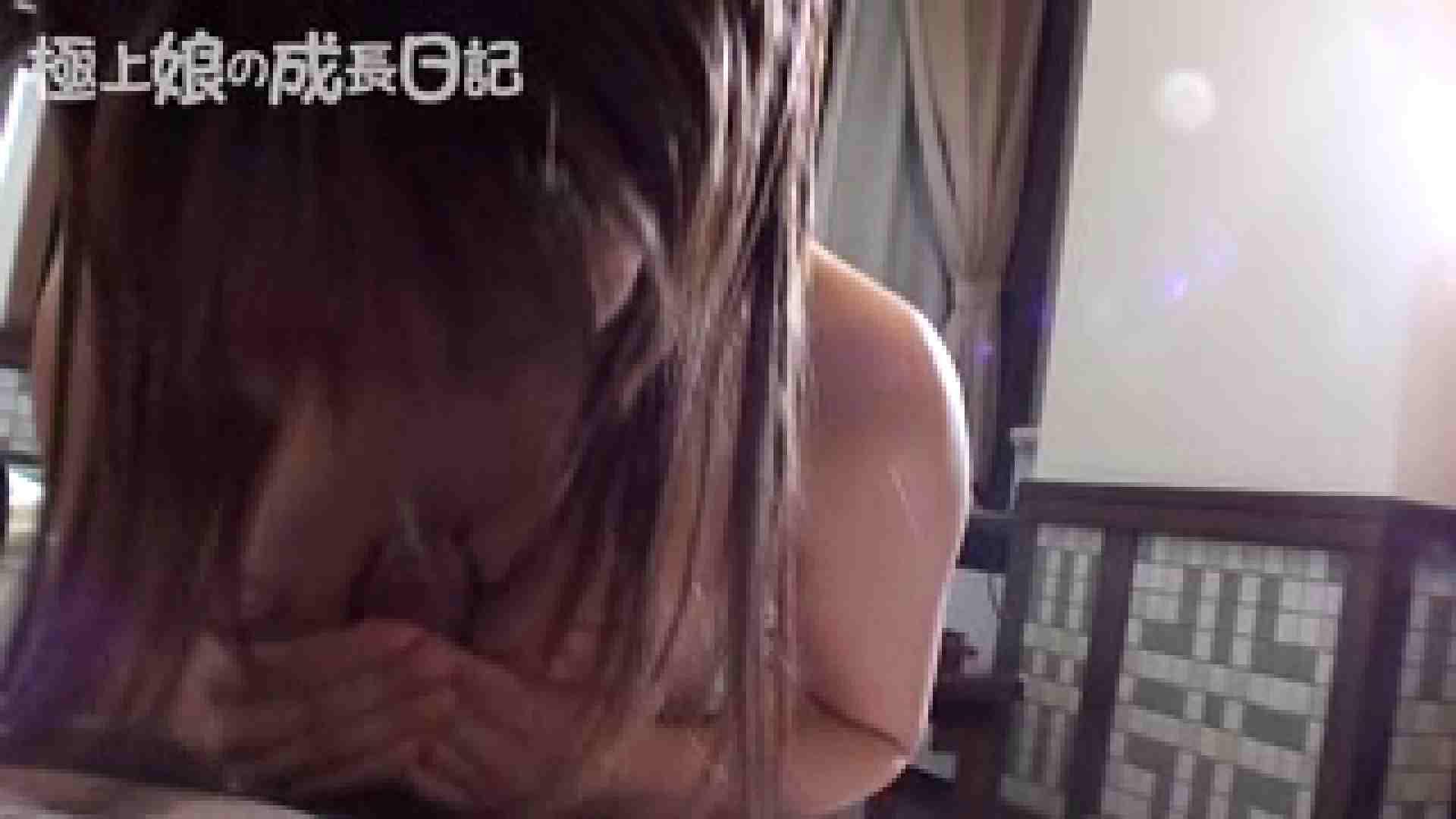 極上素人嬢の成長日記 連続SEX編 コスプレ AV動画キャプチャ 91pic 74