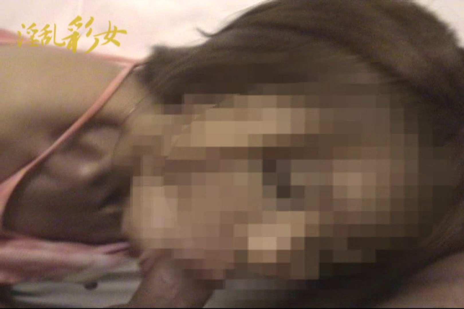 淫乱彩女 麻優里 貸出しの後で フェラ AV無料動画キャプチャ 104pic 8