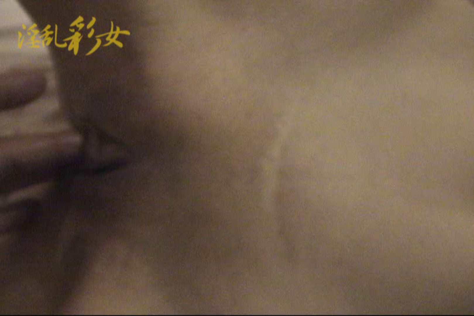 淫乱彩女 麻優里 貸出しの後で 熟女丸裸 スケベ動画紹介 104pic 15