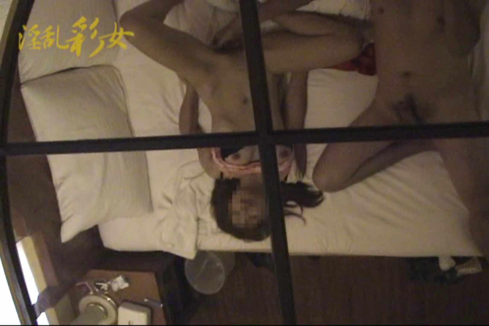 淫乱彩女 麻優里 貸出しの後で 人妻丸裸 濡れ場動画紹介 104pic 17