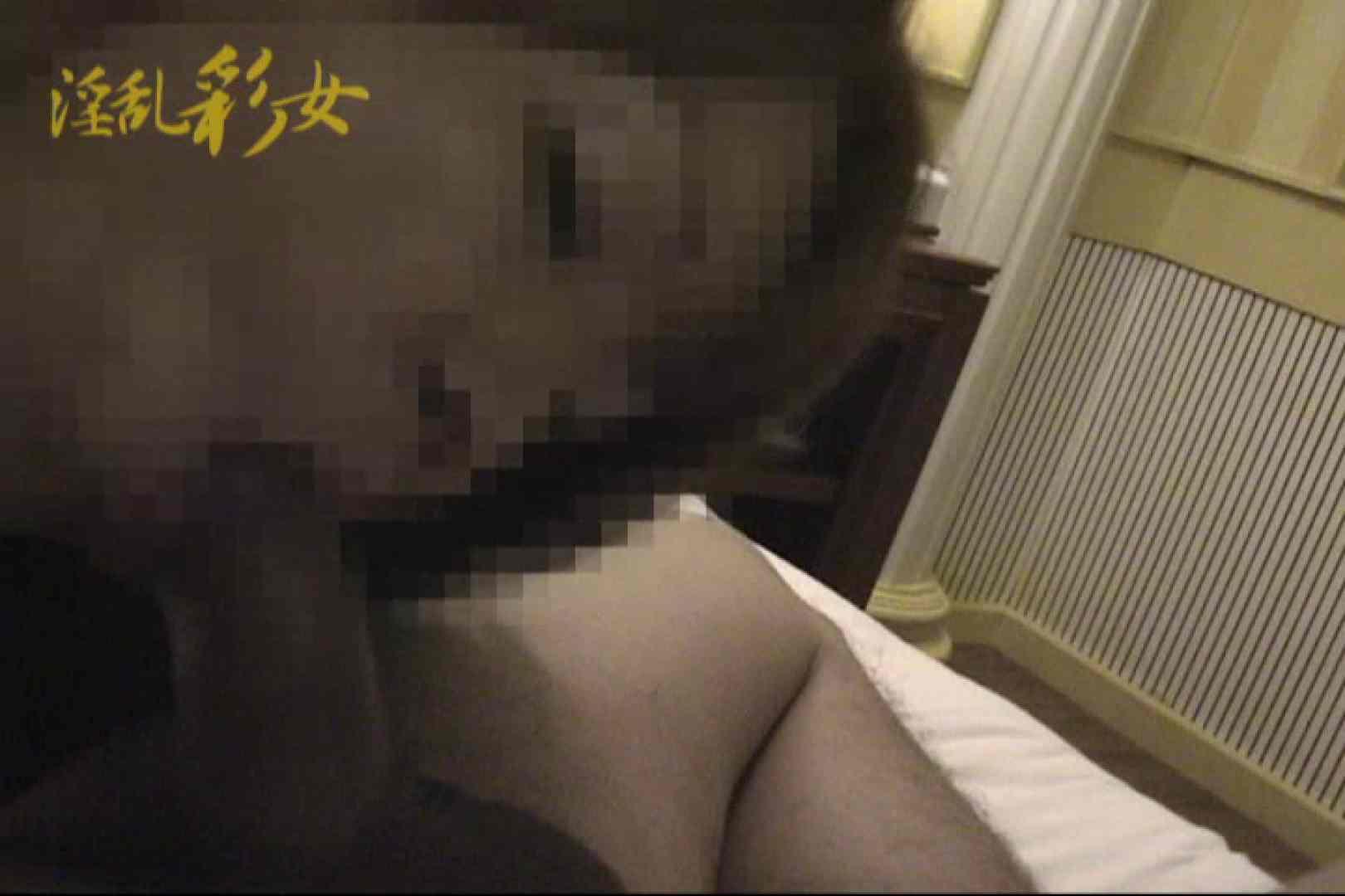 淫乱彩女 麻優里 貸出しの後で 淫乱 ヌード画像 104pic 28