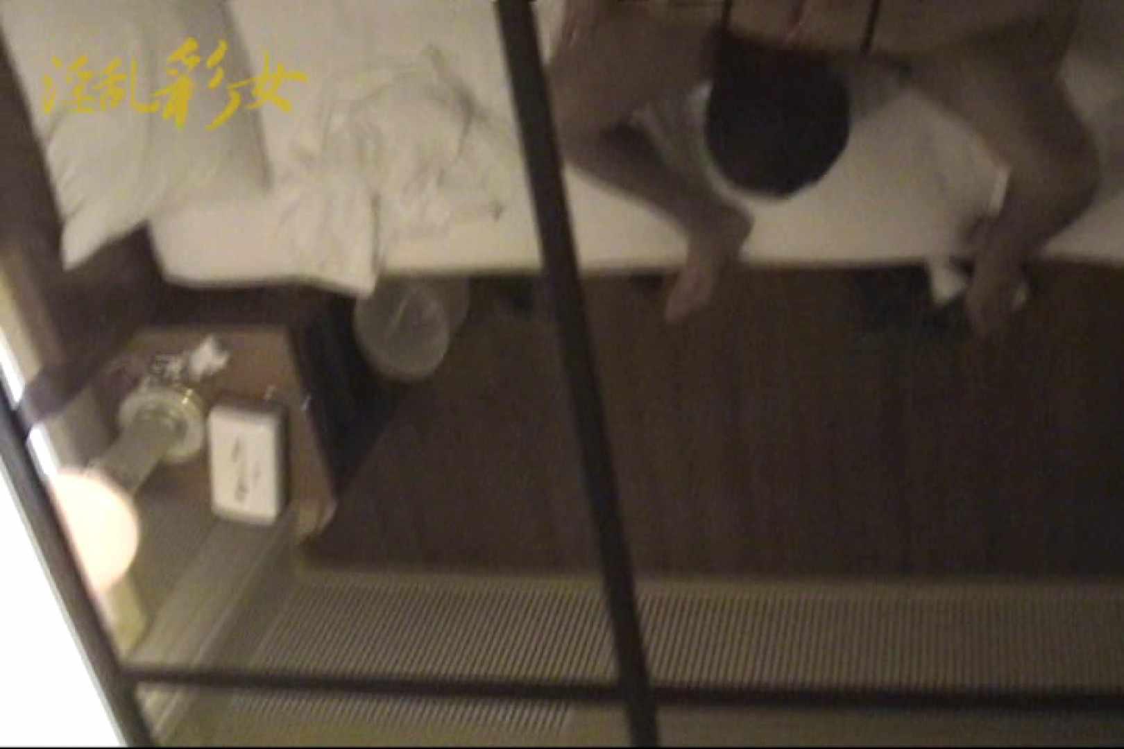 淫乱彩女 麻優里 貸出しの後で フェラ AV無料動画キャプチャ 104pic 38