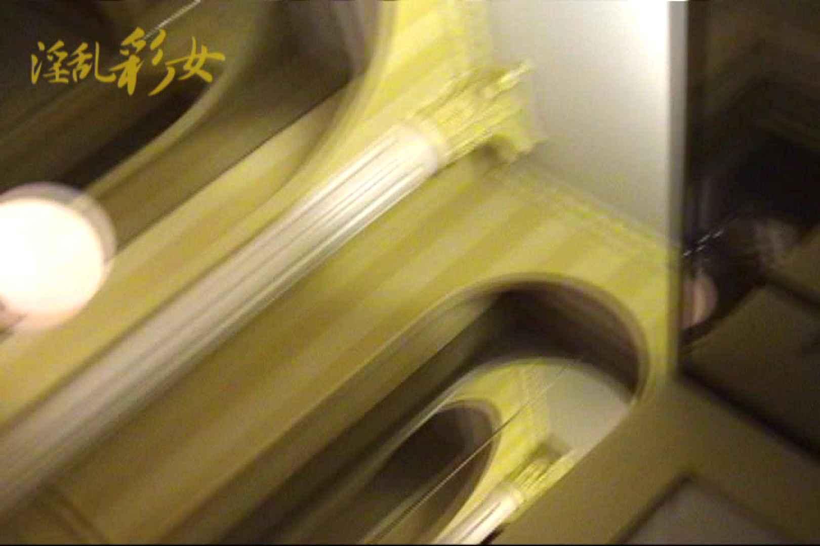 淫乱彩女 麻優里 貸出しの後で 熟女丸裸 スケベ動画紹介 104pic 39