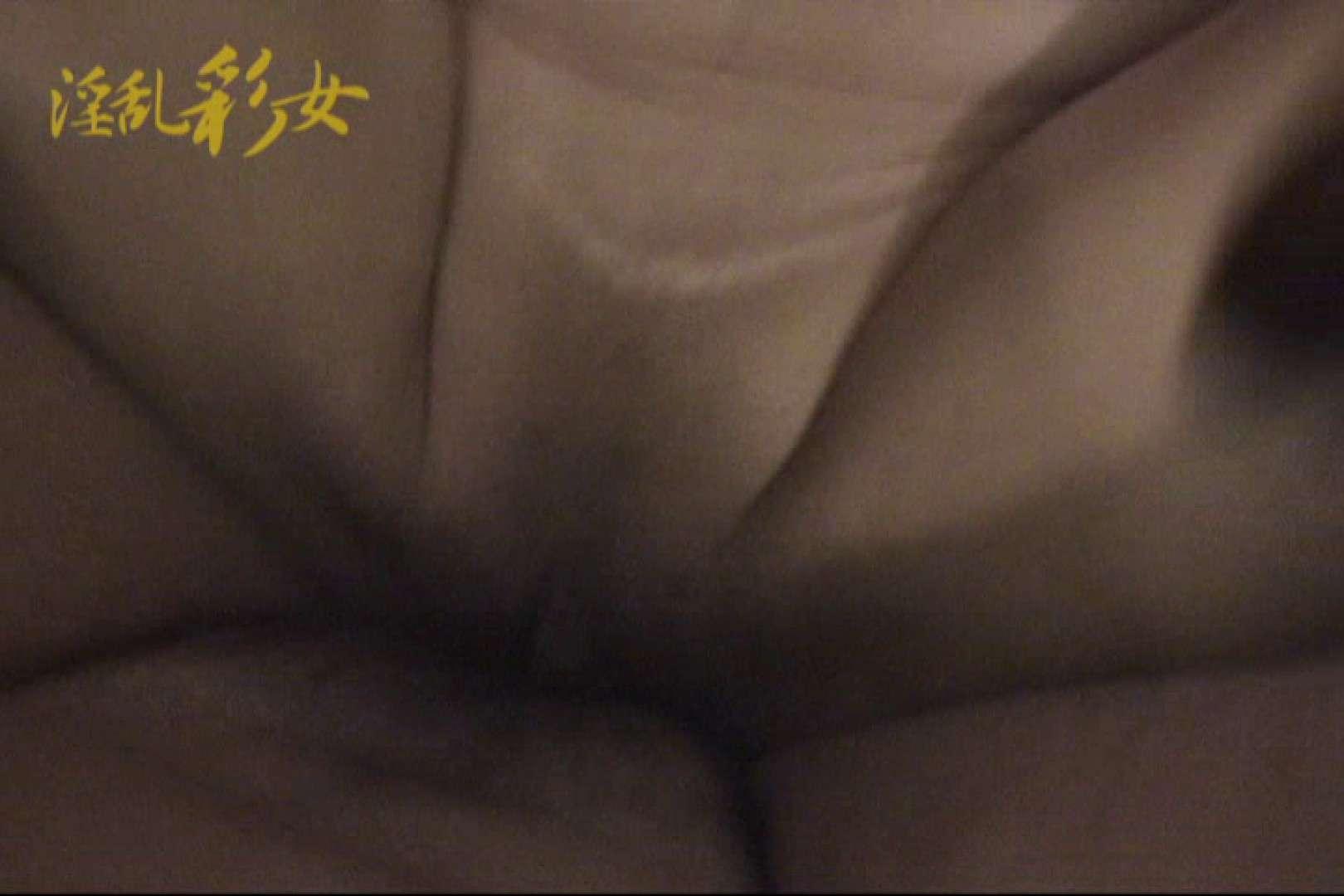 淫乱彩女 麻優里 貸出しの後で 人妻丸裸 濡れ場動画紹介 104pic 83