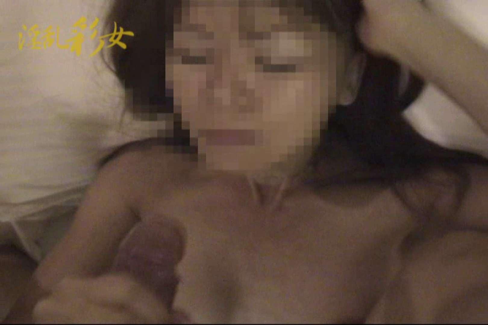淫乱彩女 麻優里 貸出しの後で フェラ AV無料動画キャプチャ 104pic 86