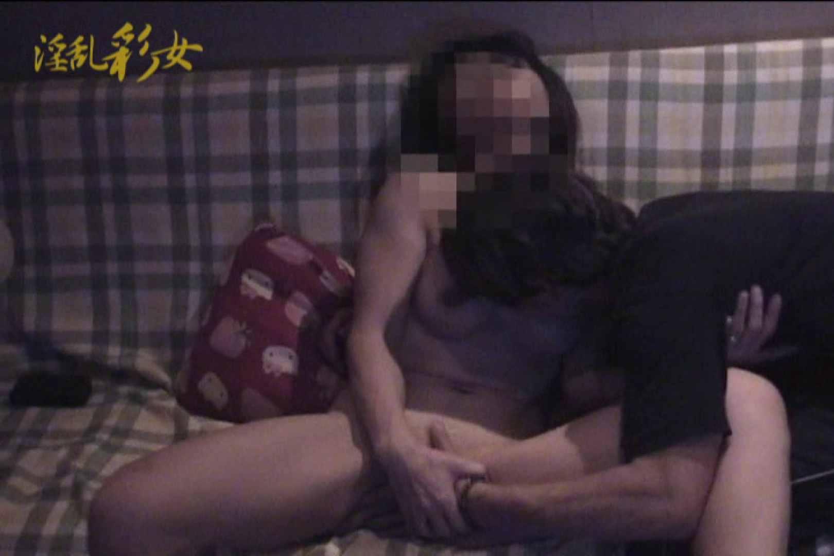 淫乱彩女 麻優里 旦那の前で王様ゲーム フェラ エロ無料画像 85pic 6