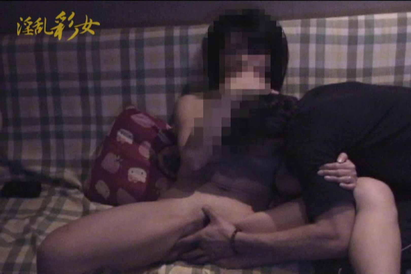 淫乱彩女 麻優里 旦那の前で王様ゲーム SEX映像 AV無料動画キャプチャ 85pic 7