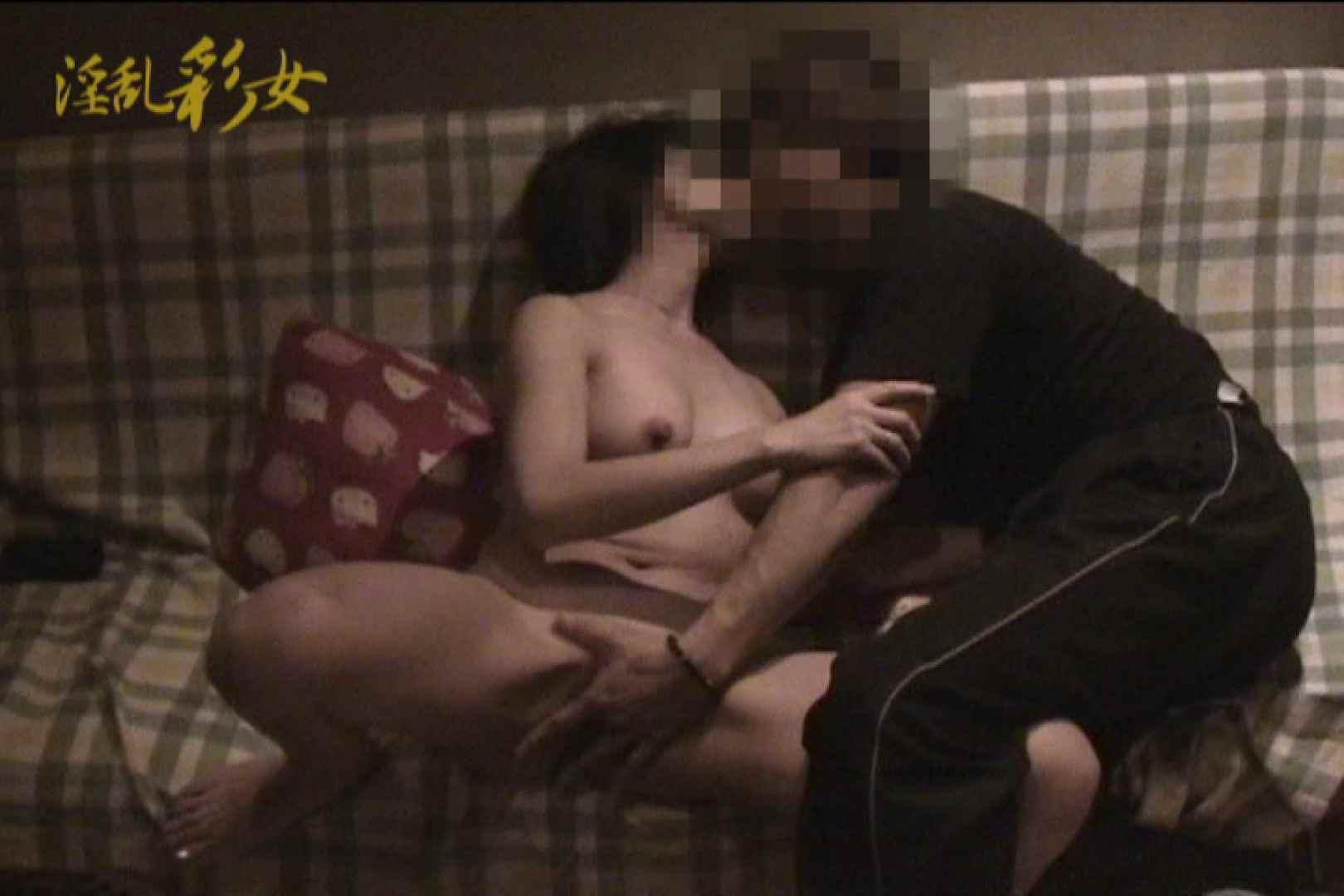淫乱彩女 麻優里 旦那の前で王様ゲーム 淫乱 | ホテル隠し撮り  85pic 9