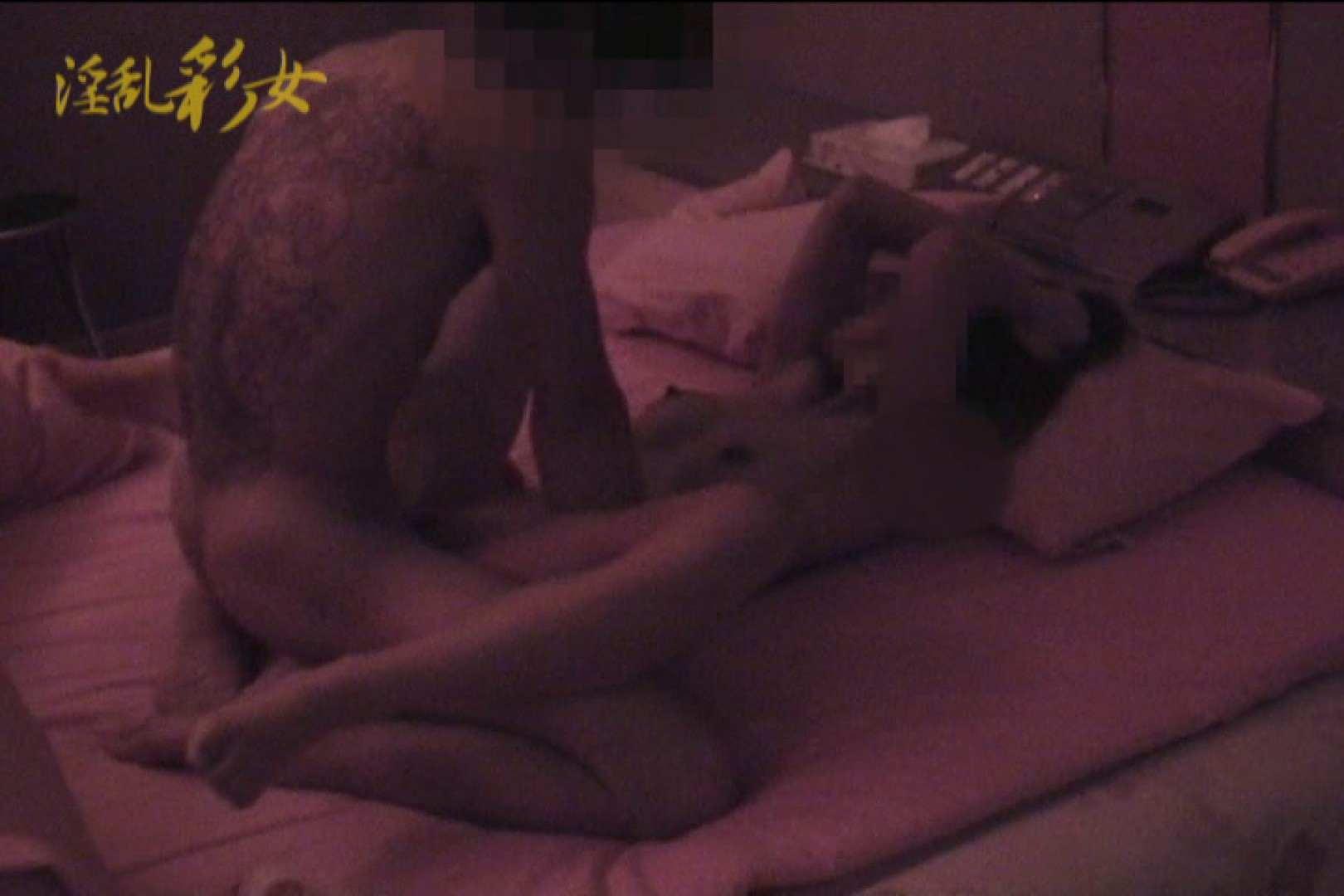 淫乱彩女 麻優里 旦那の前で王様ゲーム SEX映像 AV無料動画キャプチャ 85pic 23