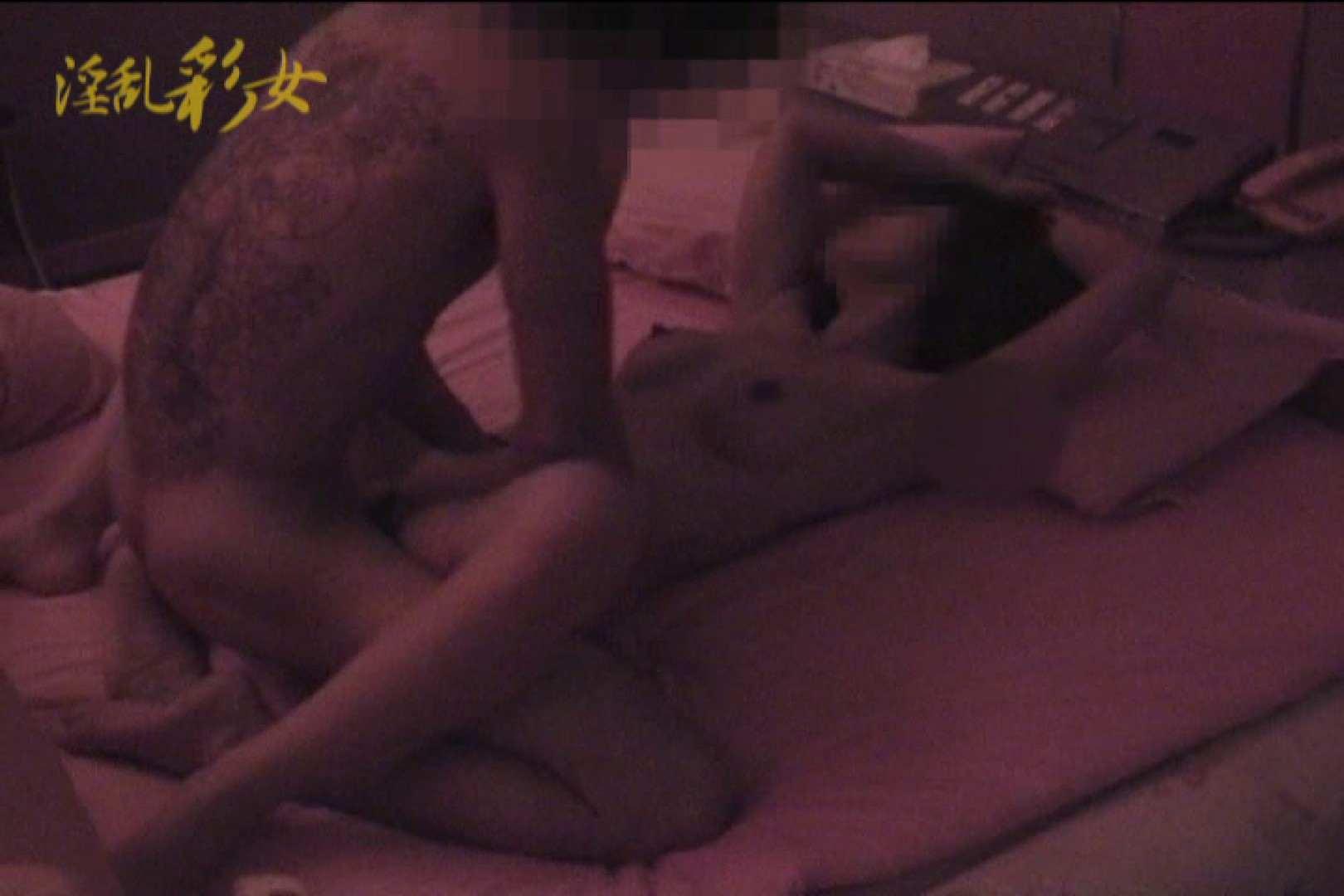 淫乱彩女 麻優里 旦那の前で王様ゲーム 淫乱 | ホテル隠し撮り  85pic 25
