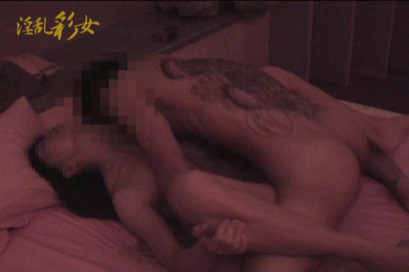 淫乱彩女 麻優里 旦那の前で王様ゲーム フェラ エロ無料画像 85pic 34