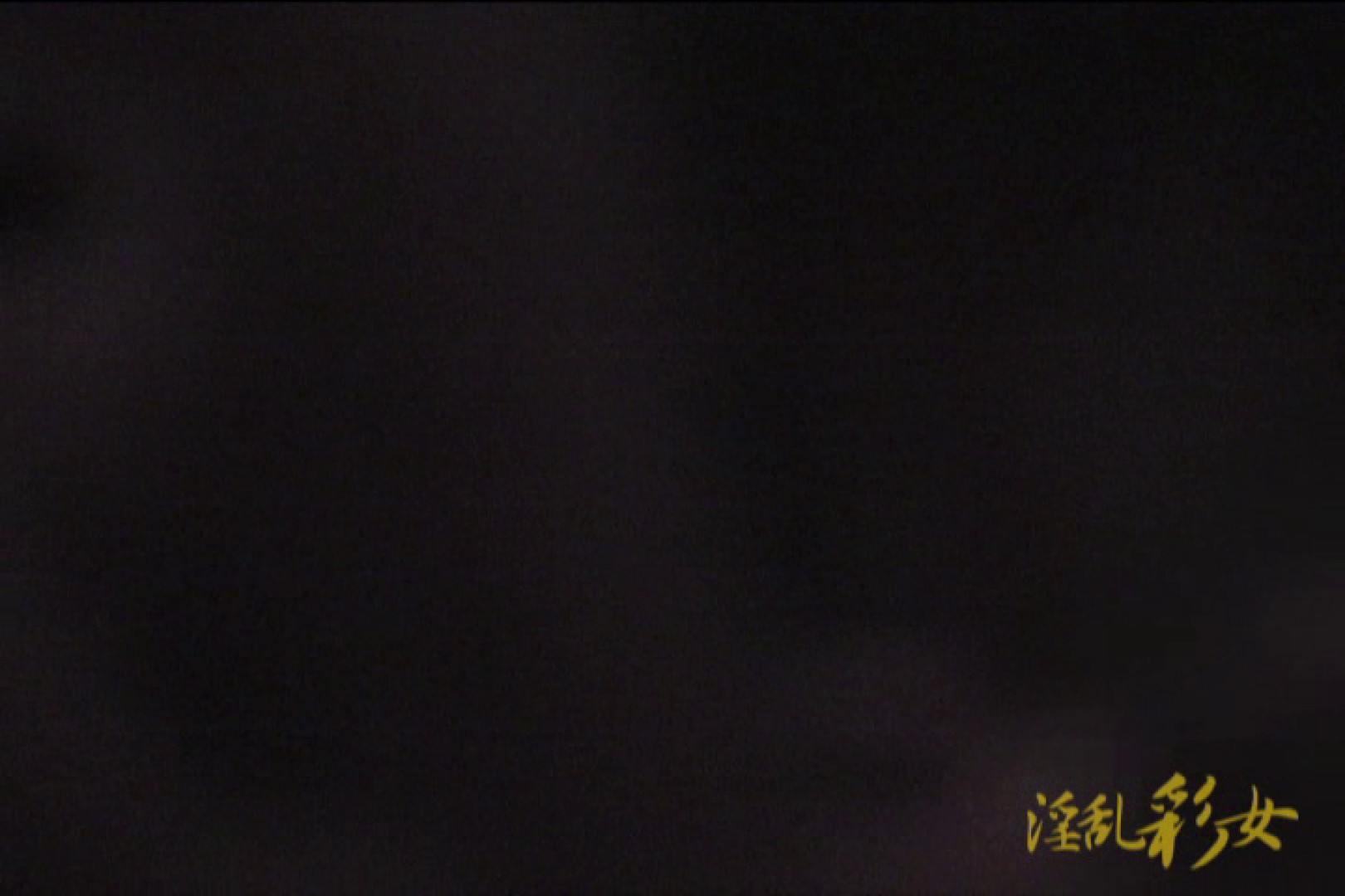 淫乱彩女 麻優里 旦那の前で王様ゲーム 淫乱 | ホテル隠し撮り  85pic 69