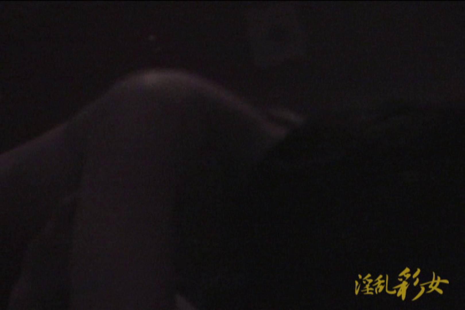淫乱彩女 麻優里 旦那の前で王様ゲーム フェラ エロ無料画像 85pic 70