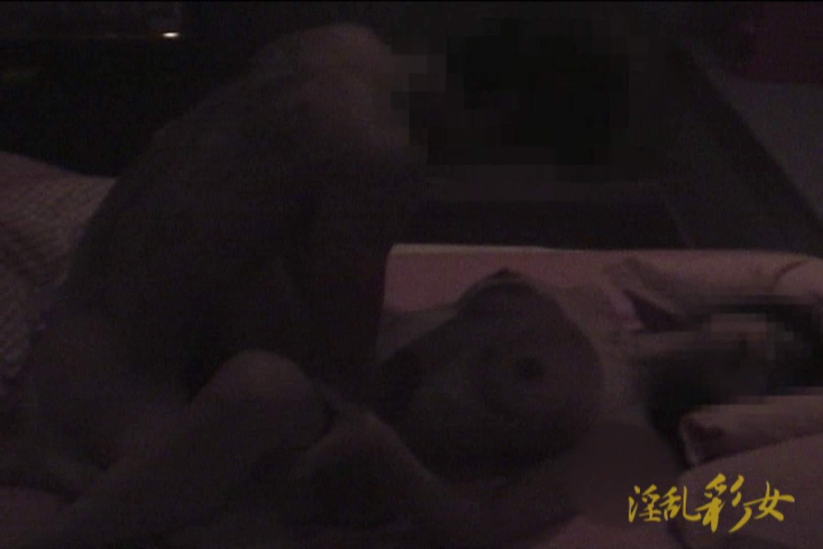 淫乱彩女 麻優里 旦那の前で王様ゲーム 淫乱 | ホテル隠し撮り  85pic 81