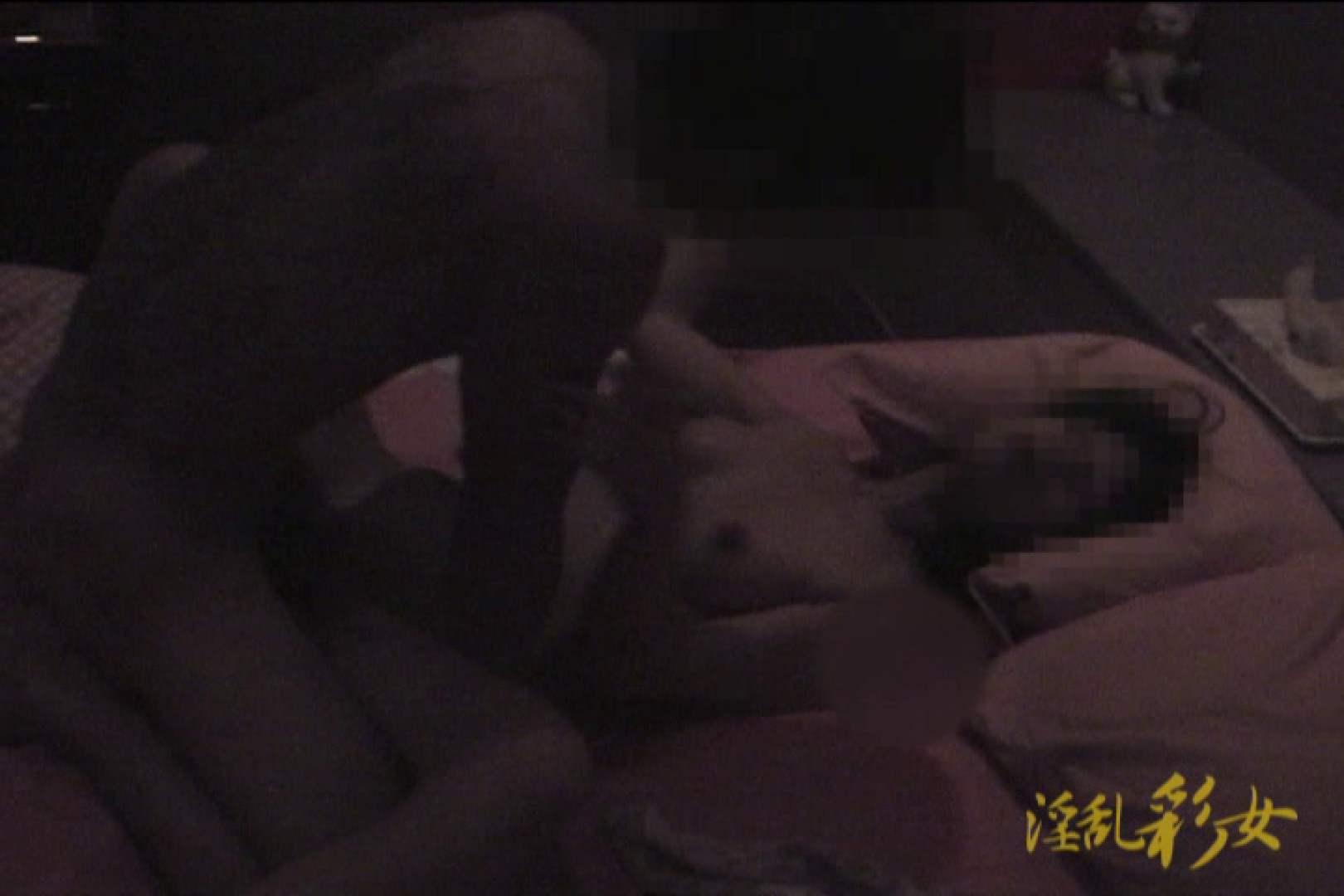 淫乱彩女 麻優里 旦那の前で王様ゲーム フェラ エロ無料画像 85pic 82